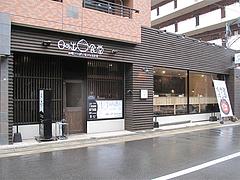 外観@日の出食堂・博多駅