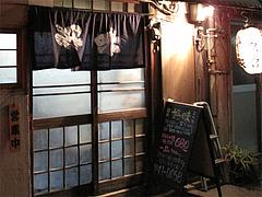 3外観:入り口@鉄板焼・お好み焼き・居酒屋・好味(このみ)