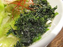 料理:塩めんのあおさか岩海苔@ラーメン麺場・元次・薬院