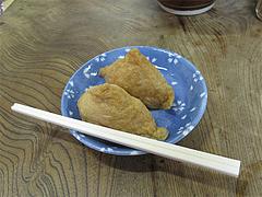 料理:いなり2個100円@みやけうどん・呉服町