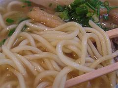 ゆうくぬみ八重山そば(やいまそば)麺@石垣島