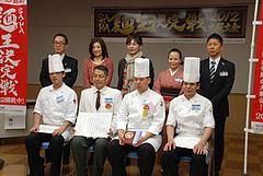 27記念写真@SAPA麺王決定線2012