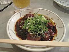 料理:レバ刺やまちゃんスペシャル750円@長浜屋台やまちゃん福岡天神店