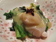5食事:ぬた和え@食事処きむら(木村)・中洲・和食
