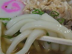 鍋焼きうどん『ことり』のうどん麺@愛媛・松山