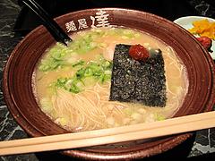 ランチ:麺達コク味580円@麺屋達・高木