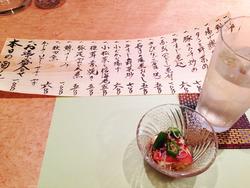 5本日のメニュー@花のれん