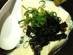 5居酒屋:とろ豆腐@大衆居食家しょうき・西中洲店