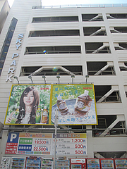 19外観:並びの駐車場@ビビンバ・韓国冷麺専門店・菜ずき・天神