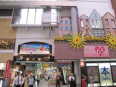 1外観:アーケード@唐揚げ・みつせ鶏本舗・新天町・天神