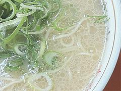 ランチ:ラーメンスープ@長浜ラーメンぶんりゅう・那の津