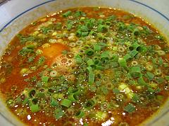ランチ:つけ麺スープ中辛@つけ麺・麺屋・光喜・福岡