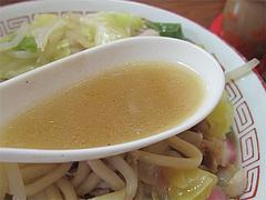 料理:チャンポンのスープ@中国飯店・福岡市中央区平和