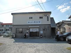 16外観:引き@南京ラーメン黒門・遠賀郡