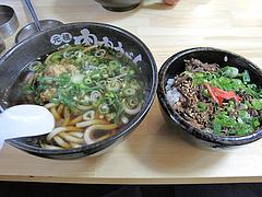 6ランチ:肉じるうどん+肉めし550円@元祖肉肉うどん・春日店