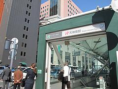 外観:天神南駅@元祖赤のれん節ちゃんラーメン天神本店