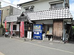 1外観@みゆき屋・ラーメン・七隈