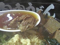 料理:肉肉うどんデラックス肉すくう@元祖肉肉うどん・千代店