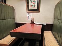 店内:ボックスシート@お多幸・小倉・北九州