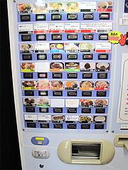 店内:食券販売機@博多龍々軒・博多駅前本店