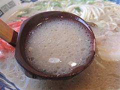 料理:とんこつラーメンスープ@麺's蓮・那珂川