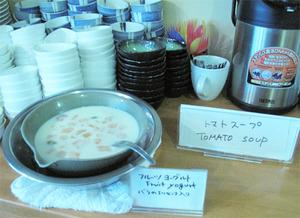 9フルーツヨーグルトとトマトスープ@ビミナン西新