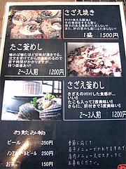 メニュー:ドリンクと釜飯@牡蠣小屋だいゆー(だいゆう・ダイユー)・糸島