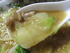 料理:五目あんかけスープ2@中華料理・晴華楼・博多区祇園町