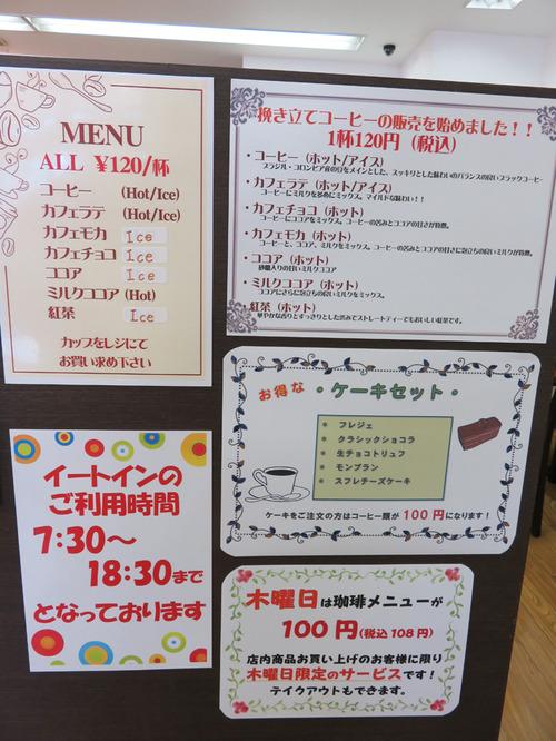 15メニューカフェ