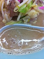 9ランチ:ちゃんぽんスープ@中華料理シャン・美野島