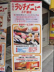 13メニュー:【3F限定】旬のおまかせにぎりセット@ひょうたん寿司・天神・新天町