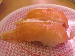 料理:とろサーモン@かっぱ寿司・博多半道橋店