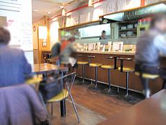 店内:カウンターとテーブル@ちゃん(CHANG)・中華・野間