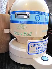店内:シークレットボール@ラーメンく〜た半道橋店・博多区