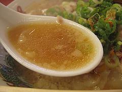 ランチ:昭和のワンタン麺スープ@ラーメン・支那そば北熊・福岡空港店