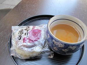 9いきなり団子110円@はやし