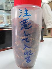 16ランチ:赤唐辛子の輪切り@古流さぬきうどん・むら・博多