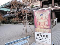 福岡・博多観光13@人力車の博多人力屋