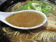 ラーメン:黒LA-麺スープ@LA-麺HOUSE将丸・親富孝通り・天神