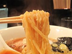 料理:正油らーめん麺@支那そば勝丸・ラーメンスタジアム・キャナルシティ博多