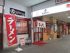 2外観@まるうまラーメン・吉塚駅店