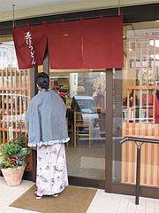 外観:入り口@長住うどん・福岡市南区