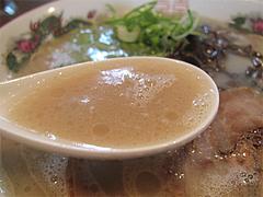 8ランチ:ラーメンスープ@ラーメン幸心堂・大野城市