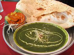 ランチ:ほうれん草と豆のカレー@本場インド料理の店D.カジャナ・大手門店