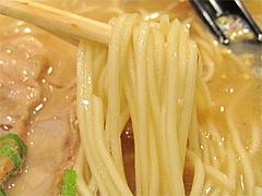 料理:ラーメン麺@拉麺帝国本店・サンセルコ地下