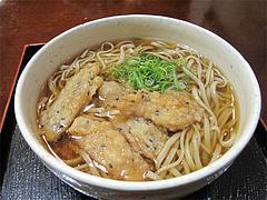 料理:くろ味340円+ごぼう天100円@生粉蕎麦・玄・長浜