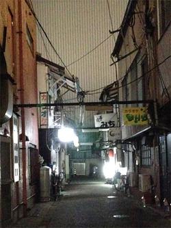 1再開発地区@餃子・五十番