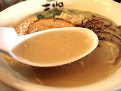 料理:ラーメンスープ@天砲ラーメン・春日