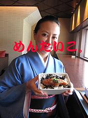 1料理:めんたい重を食べよう。@元祖博多めんたい重・西中洲