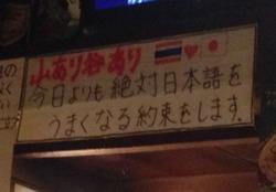 4日本語@はてな?